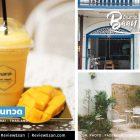 """""""บ้านทวด"""" (Baan Tuad) คาเฟ่น่ารักสุดฮอตจาก #รีวิวหนองคาย (รวมรีวิว) #รีวิวอีสาน #รีวิวหนองคาย reviewesan.com"""