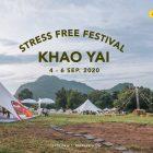 """#รีวิวอีสานพาเดินชิลล์วันแรกของงานน่ารักกลางป่าใหญ่ """"Stress Free Festival เขาใหญ่"""" โคราช 4 – 6 กันยายน 63 (รีวิวโดยทีมงาน) #รีวิวอีสาน reviewesan.com"""