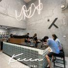 รีวิวคาเฟ่ฮอตเปิดใหม่ในเมืองปากช่อง โคราช Keeen Khaoyai (เปิดใหม่ ก.ค. 2563)(รีวิวโดยทีมงาน)(CR) #รีวิวโคราช #รีวิวเขาใหญ่ #รีวิวอีสาน reviewesan.com